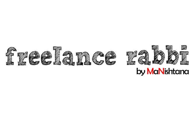 Freelance Rabbi: Coming Soon