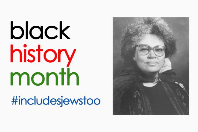 (Jewish) Black History Month: Carolivia Herron