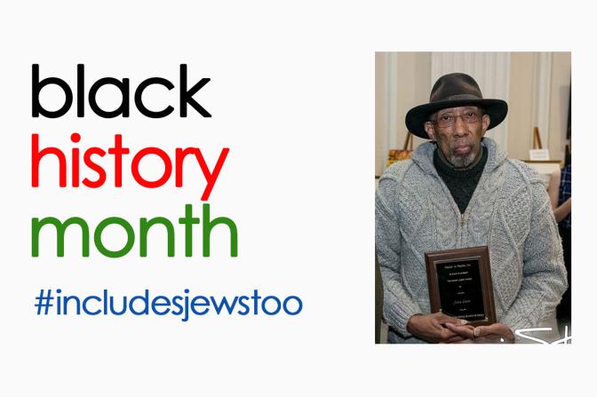 (JEWISH) BLACK HISTORY MONTH: Julius Lester