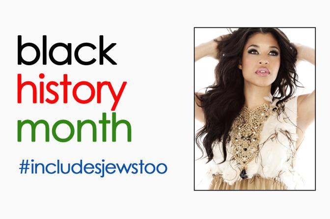 (Jewish) Black History Month: Kali Hawk
