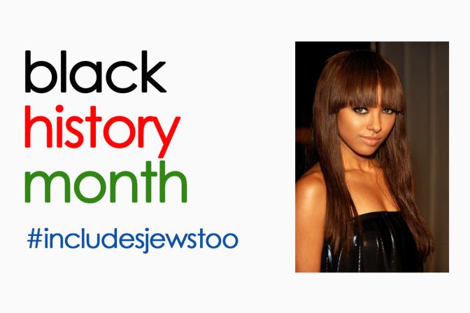 (Jewish) Black History Month: Kat Graham