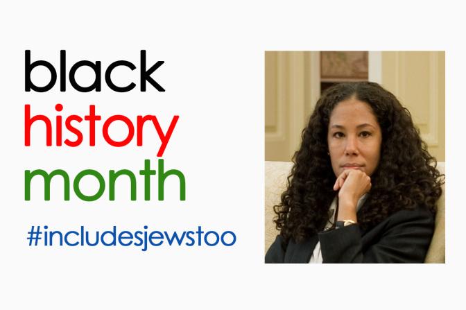 (JEWISH) BLACK HISTORY MONTH: Mona Sutphen