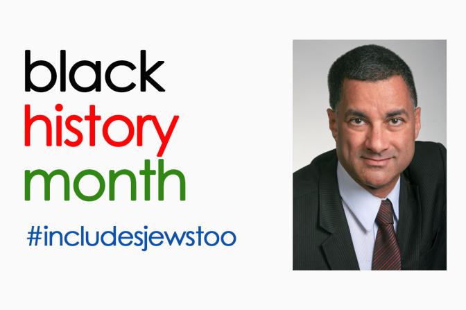 (Jewish) Black History Month: Robin Washington